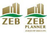 ZEBプランナーへ登録しました